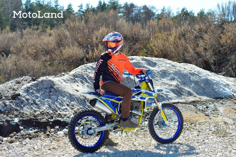 Motoland XT250ST
