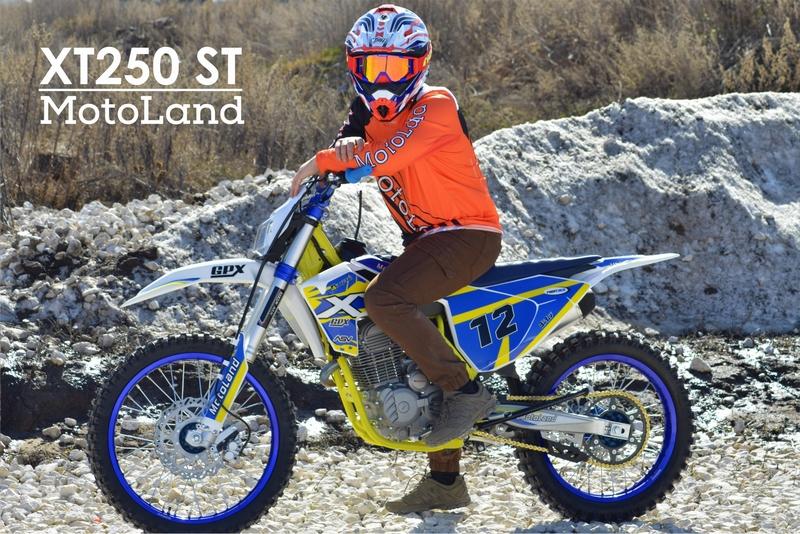 Motoland XT250ST с ПТС