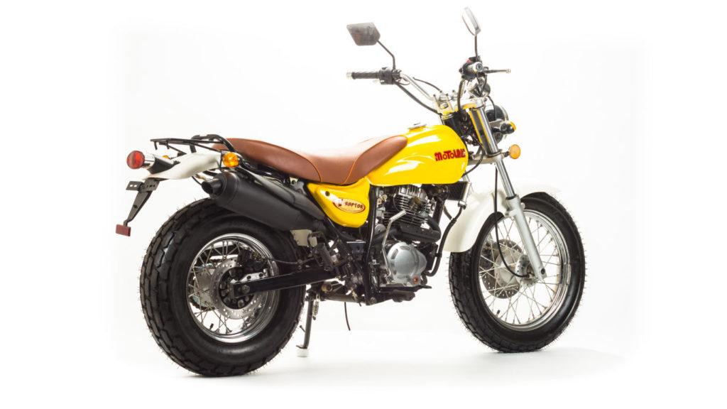 Мотоцикл V-raptor 250