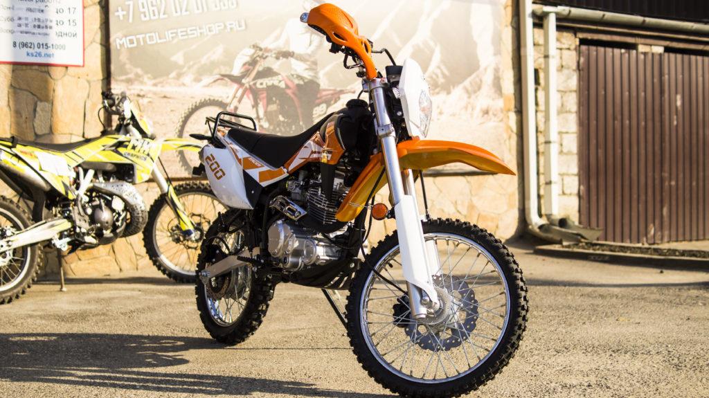 Racer Enduro 200