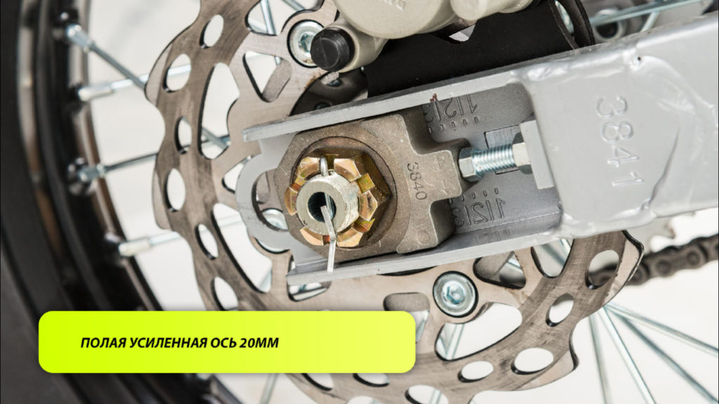 PWR Racing FRZ 125 19/16