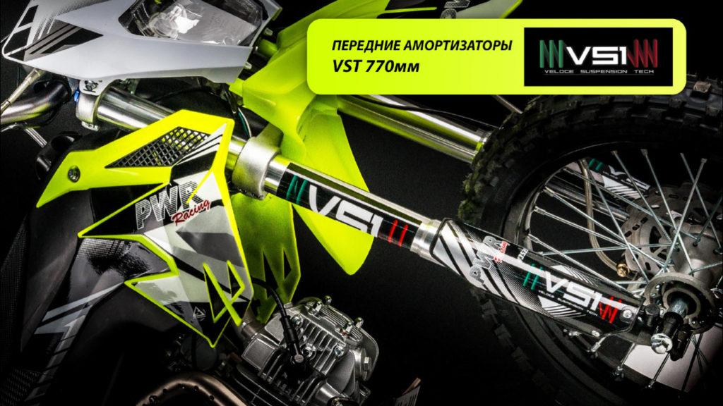 PWR Racing FRZ 140 17/14